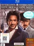 Sherlock Holmes : 2-Film Collection [ Blu-ray ]