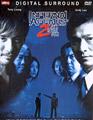 Infernal Affairs [ DVD ]
