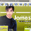 Karaoke VCD : James - Climax vol.2