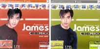 Special VCD pack : James 'Climax'