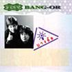 Asanee & Wasan : Bang Or