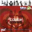 Karaoke VCD : Danze Planet - Cover Girls