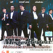 Looking For Mister Perfect [ VCD ]