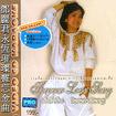 Karaoke VCD : Teresa Teng - Ummata love songs