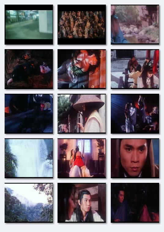 الفيلم الاسيوي الممنوع  Water Margin