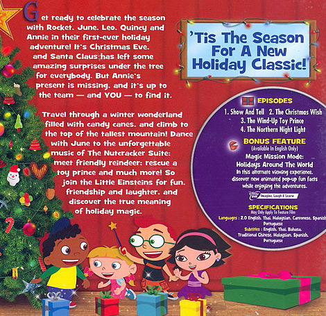 The Christmas Wish.Disney S Little Einsteins The Christmas Wish Dvd