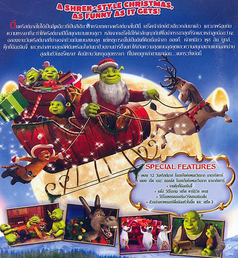 Shrek The Halls [ DVD ] :: eThaiCD.com, Online Thai Music-Movies Store