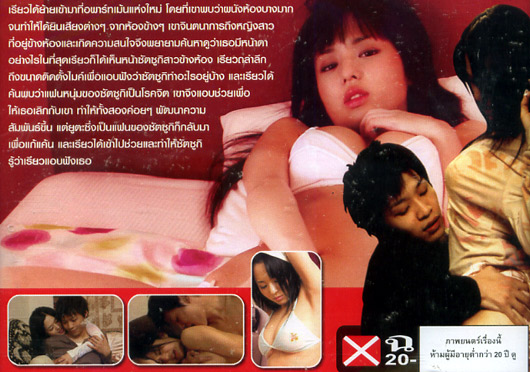 Nude pinay celebrity pics