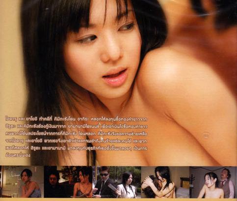 film hotaru the hyper swindler series vol 4