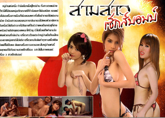 Movie thailand sex Thai