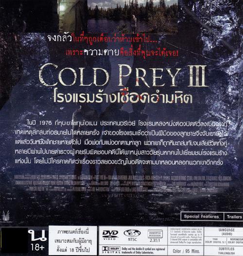 Cold Prey III [ DVD ] @ EThaiCD.com