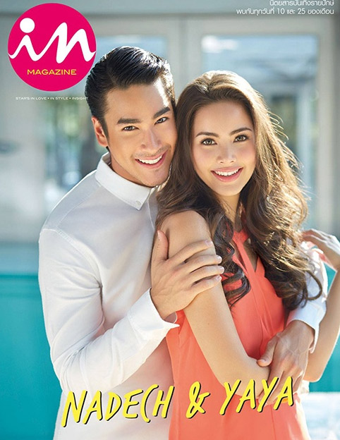 Yaya och nadech dating 2015 Avbeställ asiatisk dejting
